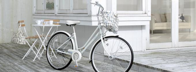 ホームサイクル・シティサイクル