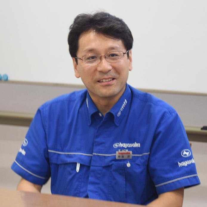 早坂 武 社長