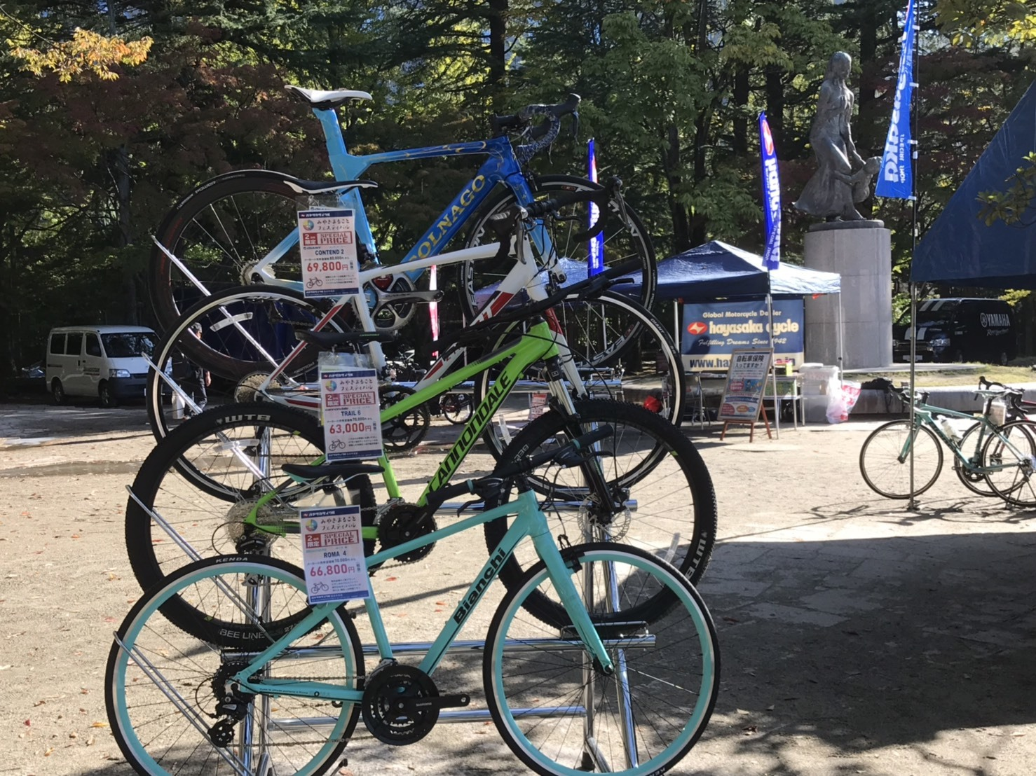 什器の自転車