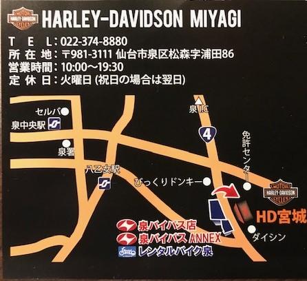 ハーレー地図