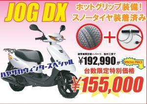 2012y12m09d_220825421_convert_20121209220732.jpg