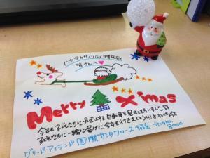 繧オ繝ウ繧ソ縺輔s_convert_20131127121346