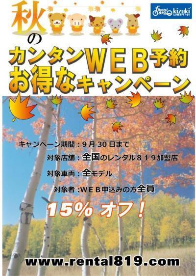 kc1251769713_convert_20090918193031.jpg